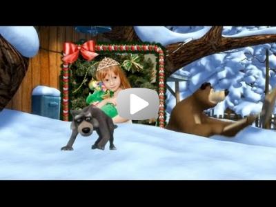 ----950 руб----Новогодний детский проект Proshow Producer по мультику 'Маша и Медведь'