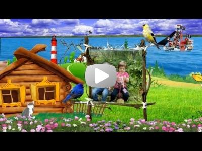 ----750 руб----3D панорамный детский проект в Proshow Producer (видео шоу, слайд шоу в 3D)