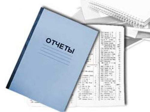 Как сделать квартальный отчет - Ekolini.ru